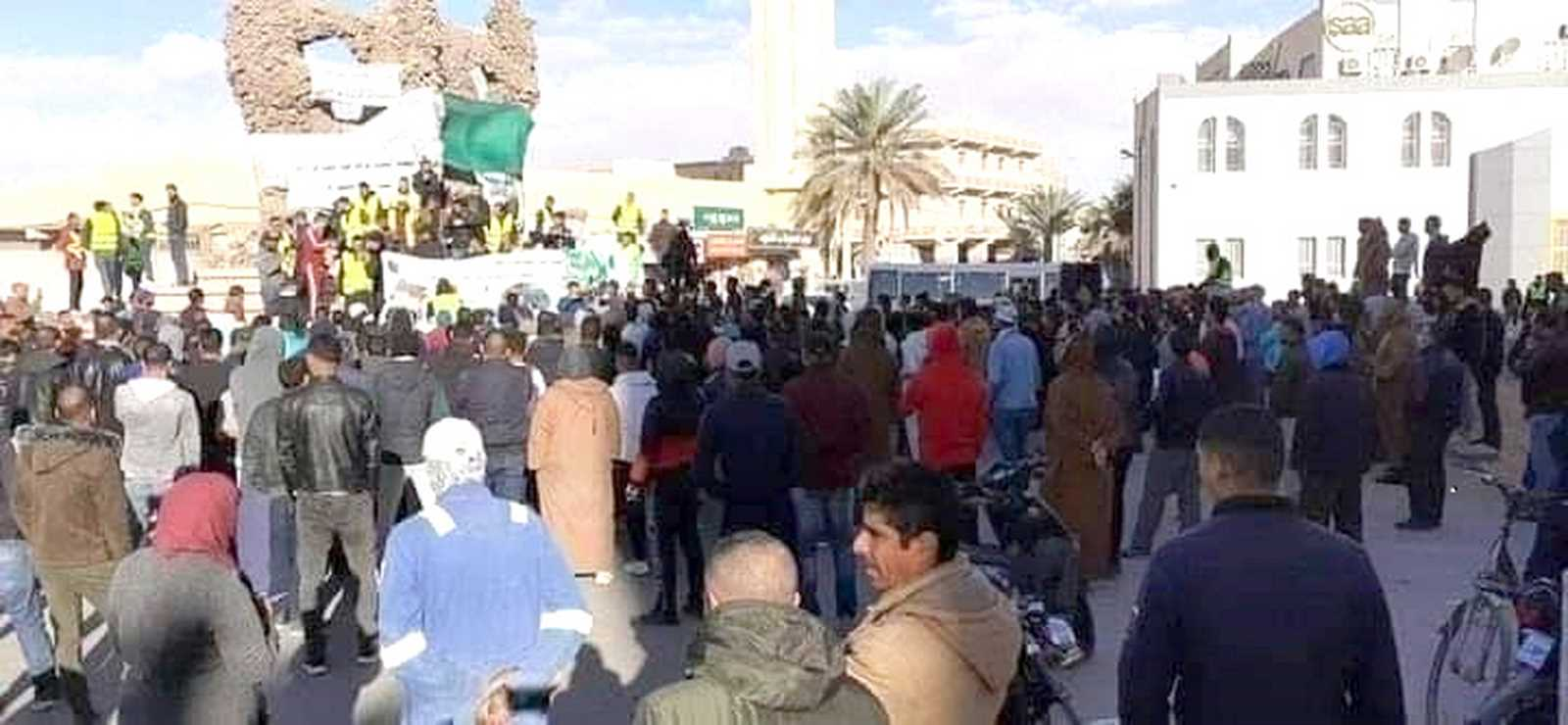 Célébration des festivités de Yannayer 2971/2021  : Mobilis partenaire du Haut Commissariat à l'Amazighité - Algérie