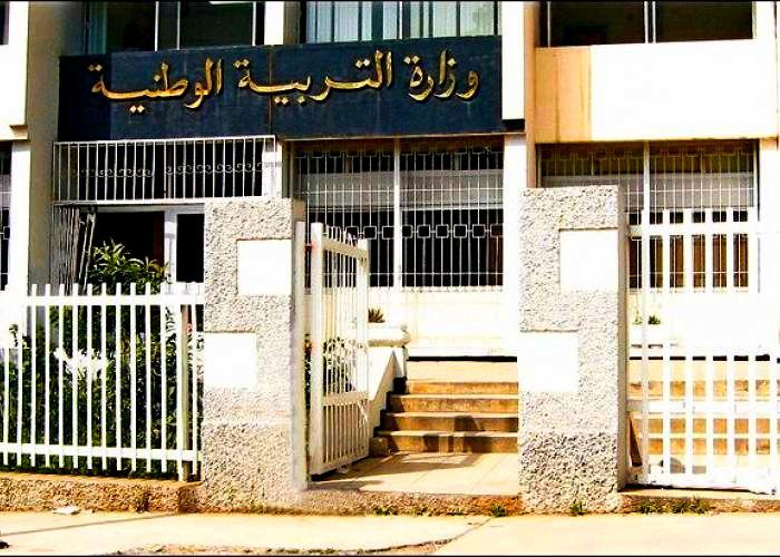 Un vaste mouvement dans le corps des directeurs de l'éducation des wilayas - Algérie
