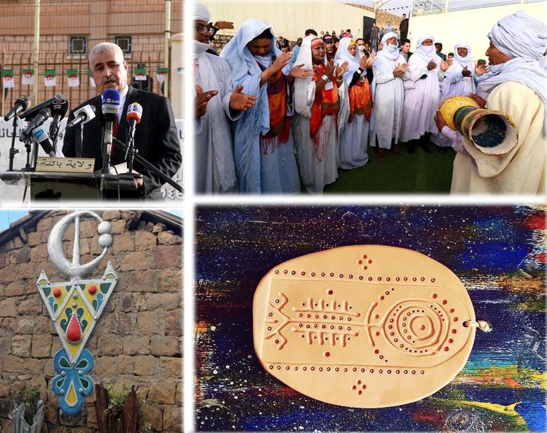 Yennayer 2971:  Les festivités officielles et nationales lancées à partir de Batna - Algérie
