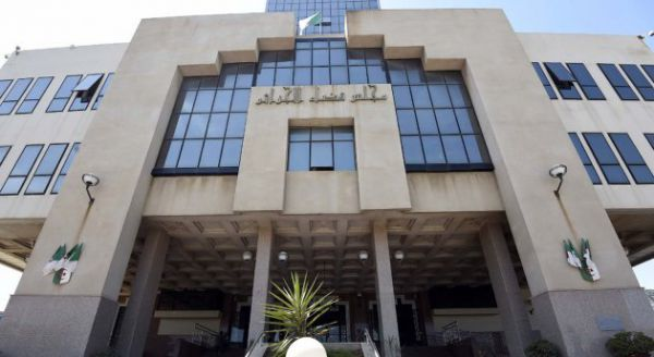 Affaire GB Pharma : Report du procès en appel au 31 janvier - Algérie