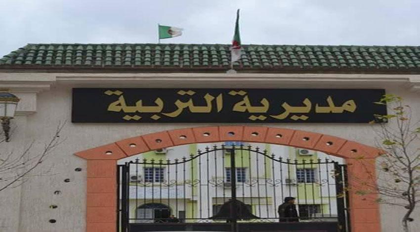 Vaste mouvement dans le corps des directeurs de l'Education - Algérie