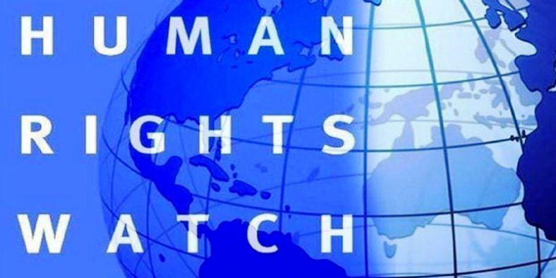 Droits de l'Homme: le Maroc épinglé par HRW - Algérie