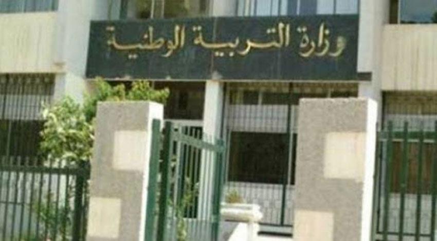 Détails sur le vaste mouvement dans le corps des directeurs de l'Education - Algérie