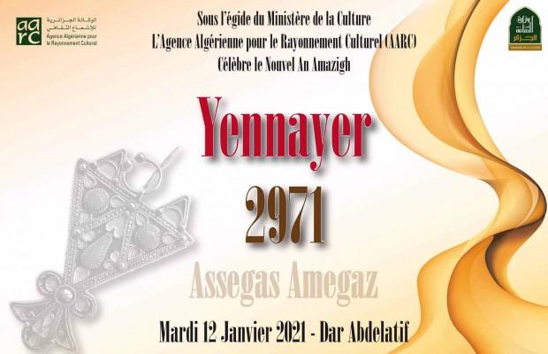 Batna abrite les festivités officielles du Nouvel An amazigh - Algérie