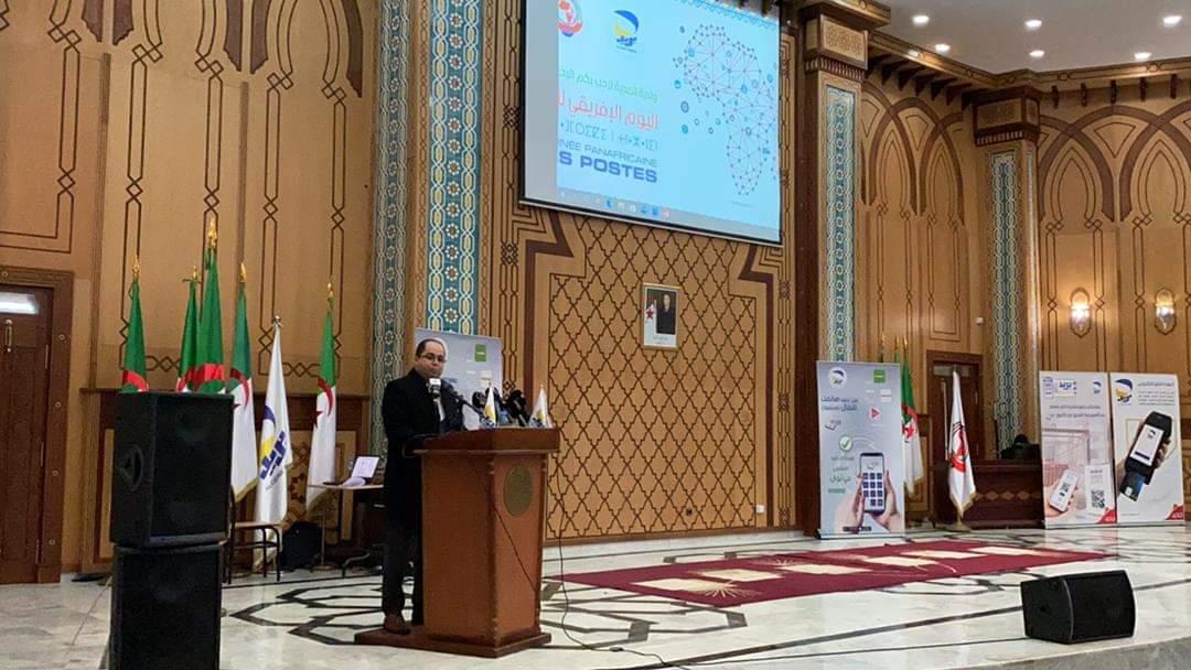 E-paiement : Lancement du projet de partenariat entre Algérie Poste et les startups - Algérie