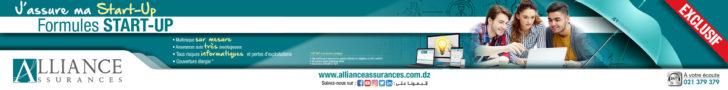 Les start-up : entre discours et réalités - Algérie