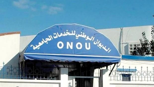 L'ONOU : fin de fonctions pour le DG - Algérie