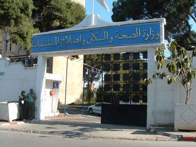 Dispositif Covax : Précisions du ministère de la Santé sur les quantités de vaccin qu'obtiendra l'Algérie - Algérie