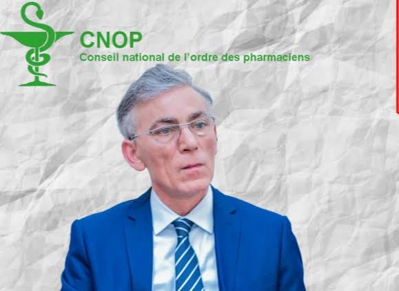 Le conseil de l'ordre appelle les pharmaciens a se désolidariser de l'action du syndicat - Algérie