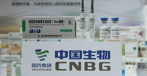 L'Algérie reçoit le premier lot des vaccins chinois et le ministre de la santé promet une large disponibilité de vaccins très prochainement - Algérie