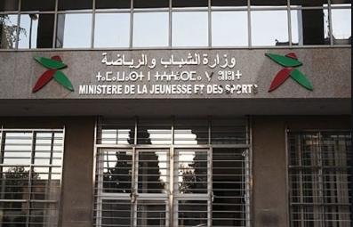 CAN-2023 (U17) : le MJS donne son accord pour la candidature de l'Algérie - Algérie