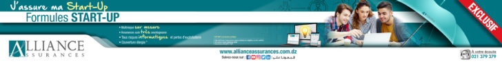 Yasmina Khadra dénonce une «campagne calomnieuse de l'écrivain marocain Tahar Bendjelloun» - Algérie