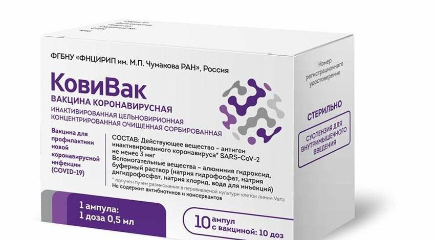 Après «Spoutnik V» et «EpiVacCorona», voilà le 3e vaccin russe: «CoviVac» - Algérie