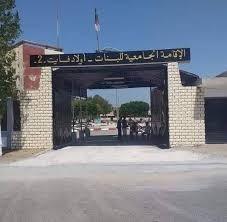 Décès d'une étudiante à la cité universitaire Ouled Fayet 2:Le directeur relevé de ses fonctions - Algérie