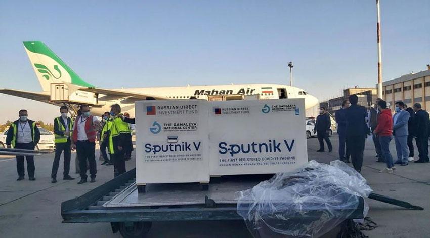 Iran/Covid-19: arrivée des premières doses du vaccin russe Spoutnik V - Algérie