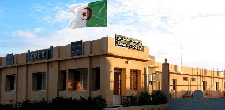 Covid-19: CDER propose un conservateur médical solaire portatif - Algérie