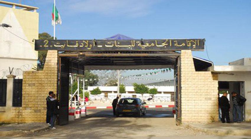 Explosion à la cité universitaire «Ouled Fayet 2» : des mesures seront  prises pour éviter des incidents similaires - Algérie