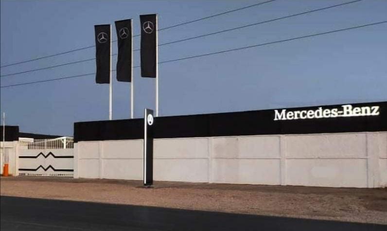 GMS : ouverture d'une succursale Mercedes-Benz à Hassi-Messaoud - Algérie