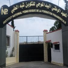 Formation paramédicale : 7 934 postes ouverts à Skikda - Algérie