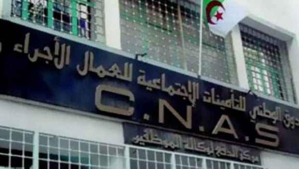 Dépistage de la Covid-19 : Le virement des aides financières  entamé en février par la CNAS et la CASNOS - Algérie
