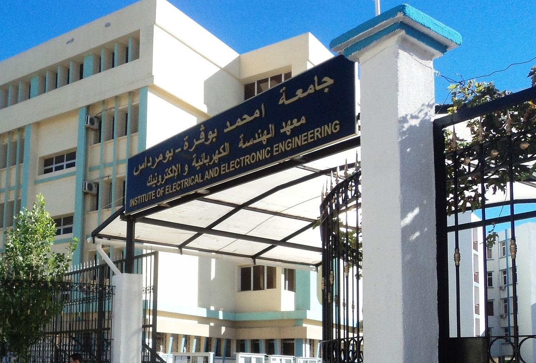Université de Boumerdès : Comment la technologie peut servir le biomédical - Algérie