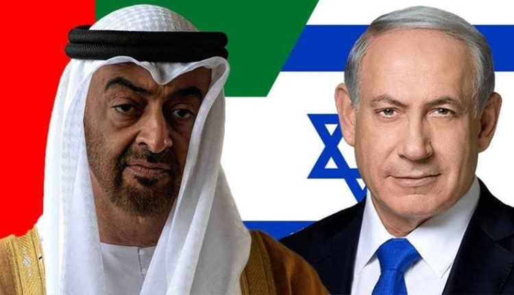 Le 1er ambassadeur des Emirats Arabes Unis en Israël prend ses fonctions - Algérie