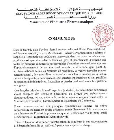 (DOCUMENT) Des brigades mixtes pour inspecter les établissements pharmaceutiques - Algérie