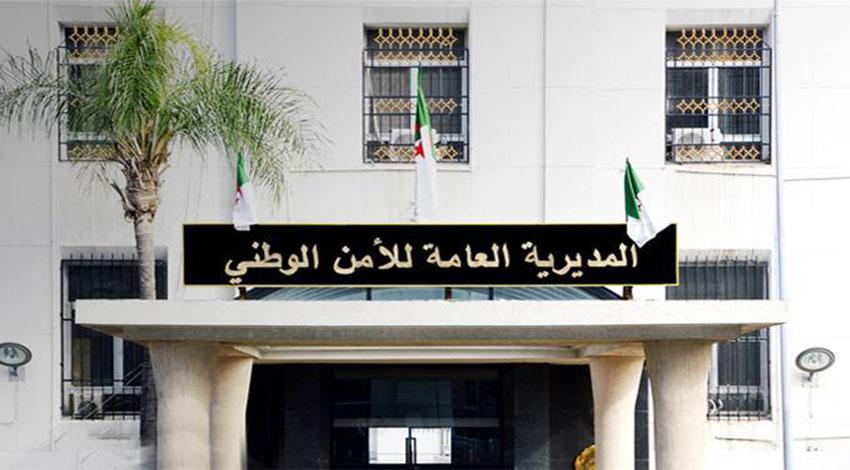 Changement à la tête de DGSNFarid Zineddine Bencheikh nommé directeur général - Algérie