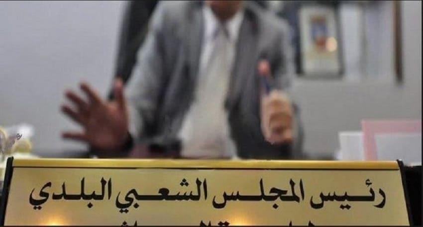 Sans pouvoir, ni ressources, les maires peinent à gérer leurs communes - Algérie