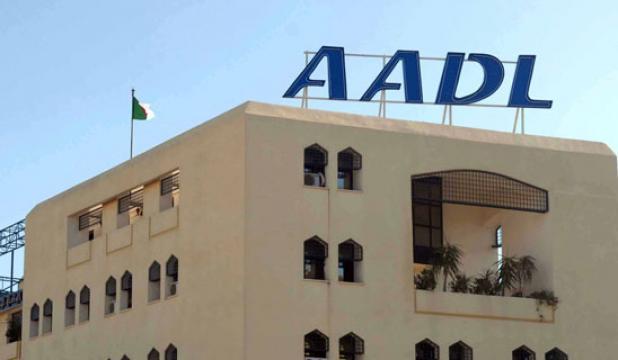 AADL 2 : Des instructions pour contrôler les dossiers des souscripteurs n'ayant pas versé la 1ère tranche - Algérie