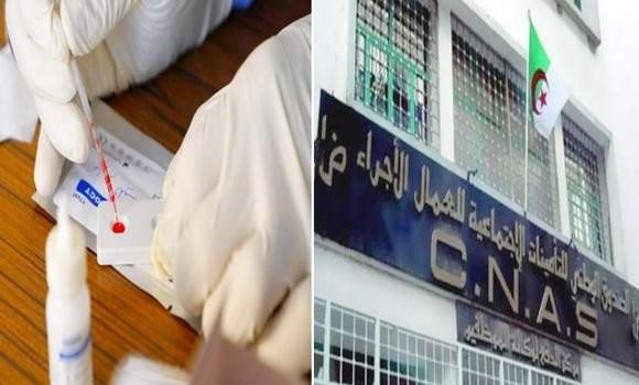 Prestations médicales pour la Covid-19 : Les modalités d'octroi de l'aide financière fixées - Algérie