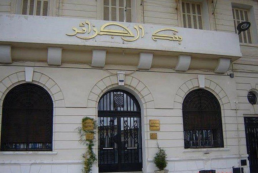 Indicateurs financiers en 2020: la politique monétaire à la rescousse de la liquidité bancaire - Algérie