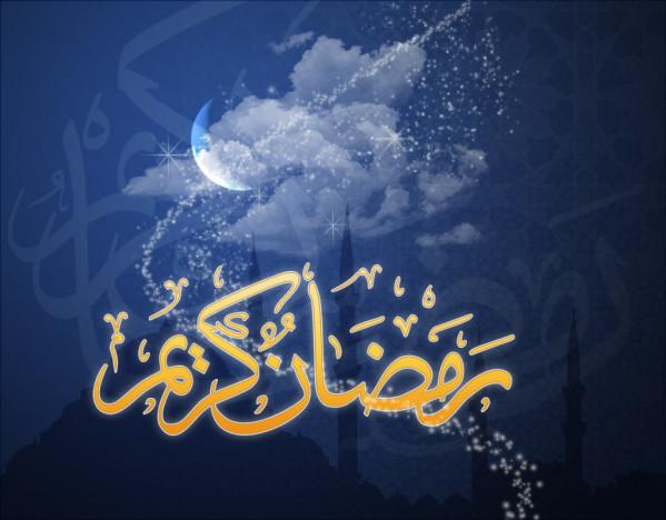 Ramadhan 2021 : les horaires de travail fixés - Algérie