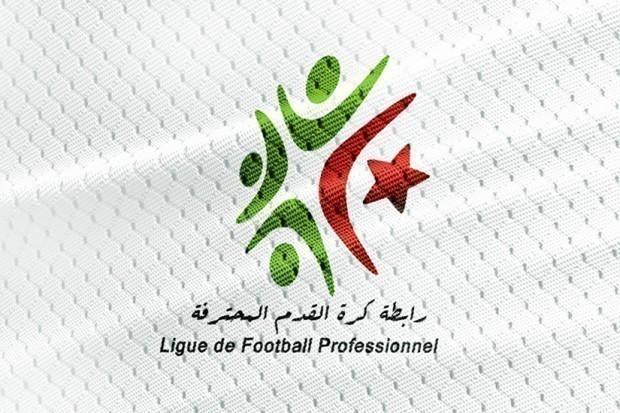 Ligue 1: dates et horaires des matchs retards - Algérie