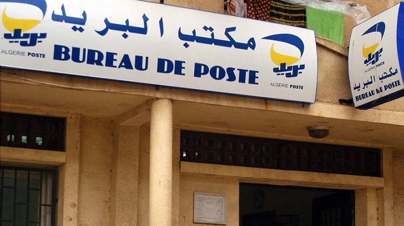 Algérie poste: La prime d'encouragement versée à compter dés aujourd'hui - Algérie