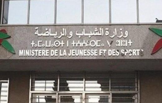 Renouvellement des instances sportives:Le MJS prolonge les délais du processus - Algérie