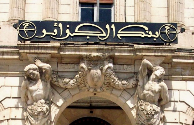 Entreprises impactées par la pandémie : La Banque d'Algérie reconduit les mesures d'allégement - Algérie