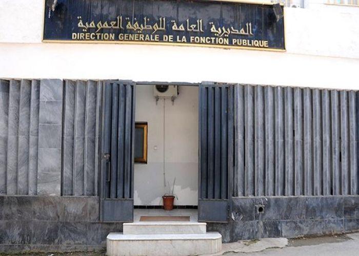 Nouveaux horaires de travail pour le mois de Ramadhan - Algérie