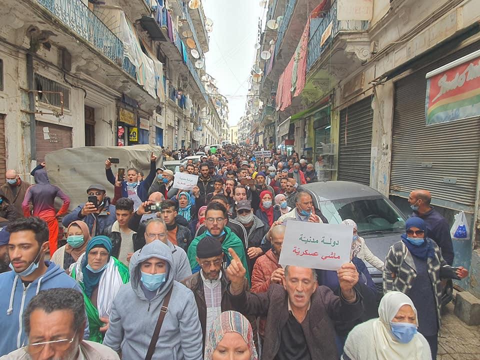 112e mardi : Nouvelle marche des étudiants à Alger - Algérie