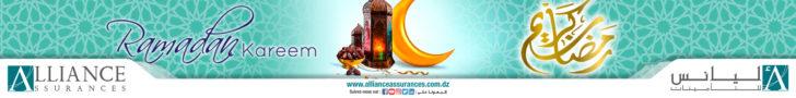 Arbitrage : nettoyez les écuries d'Augias ! - Algérie