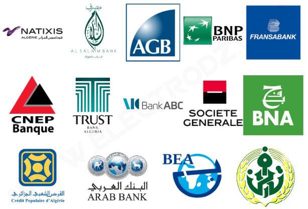 Finances: Large mouvement au sein des directeurs généraux des banques et des présidents des conseils d'administration - Algérie