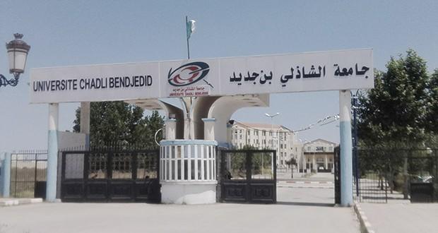 Journée du savoir à El Tarf :  Près de 400 ouvrages et photographies exposés à l'université Chadli-Bendjedid
