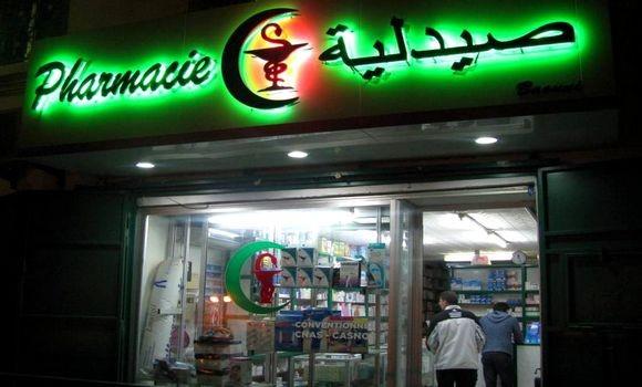 Analyses médicales dans des pharmacies privées: Le ministère de la Santé durcit les sanctions - Algérie