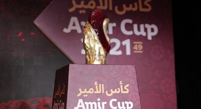 QAT: La finale Emir Cup ajournée - Algérie