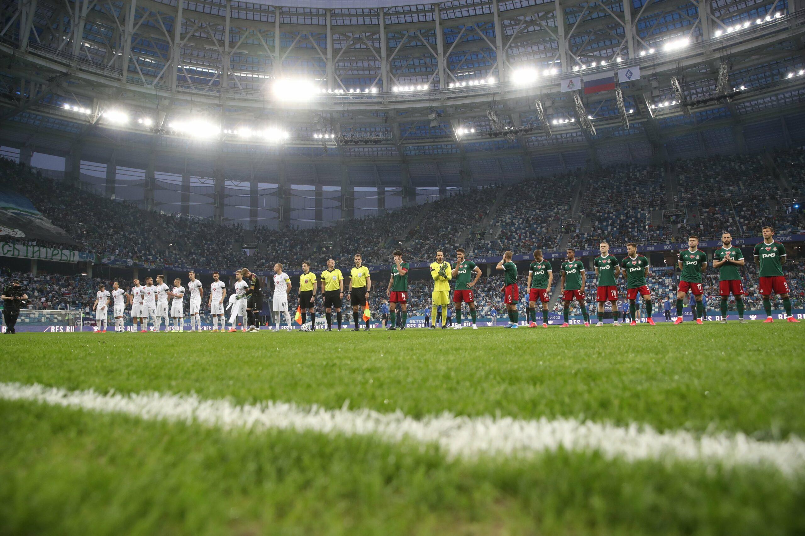 Russie : Zeffane et Krylya s'inclinent en finale de la Coupe - Algérie