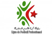Ligue 1 : La LFP dévoile les horaires de la J20 - Algérie