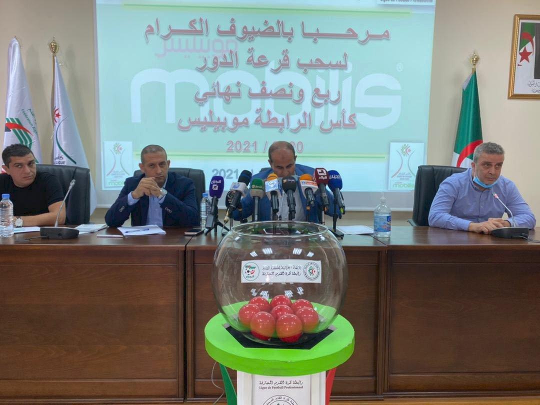 Coupe de la Ligue : Les affiches des 1/4e de finale - Algérie