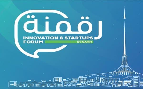Forum Rakmana:  des solutions numériques algériennes au service des jeux méditerranéens d'Oran 2022 - Algérie