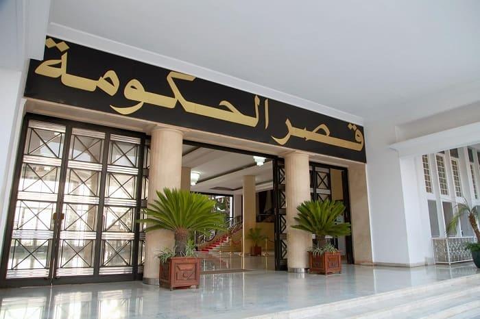 Réunion du Gouvernement : Examen de projets de décrets exécutifs et d'exposés sur plusieurs secteurs - Algérie
