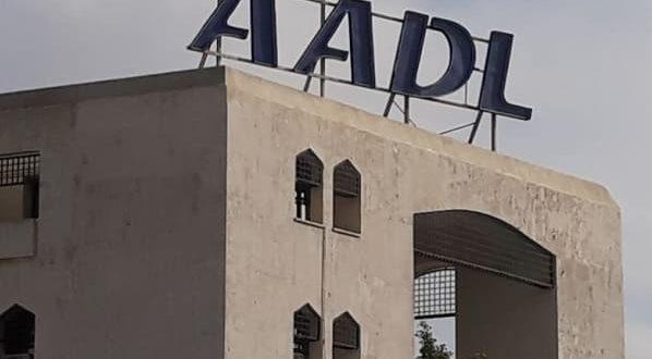 Logements AADL:Des instructions pour l'examen de la 2ème vague de recours des souscripteurs de l'AADL 2013 - Algérie